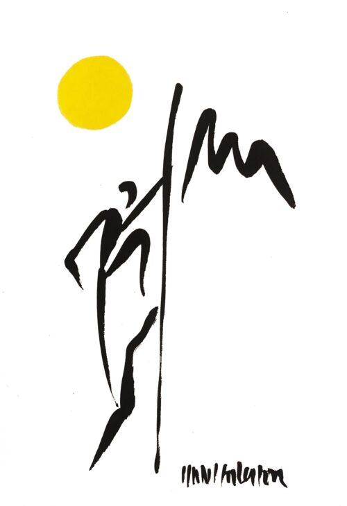 Hans Salcher Painting: Alpinist