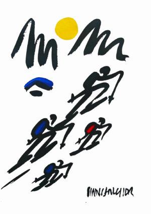 Sportliche Familie Bild Hans Salcher